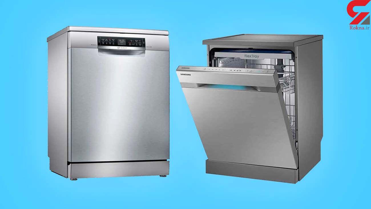 پودر شستشوی ماشین ظرفشویی خوب است یا بد؟