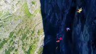بیس جامپینگ در ارتفاعات  نروژ  + فیلم