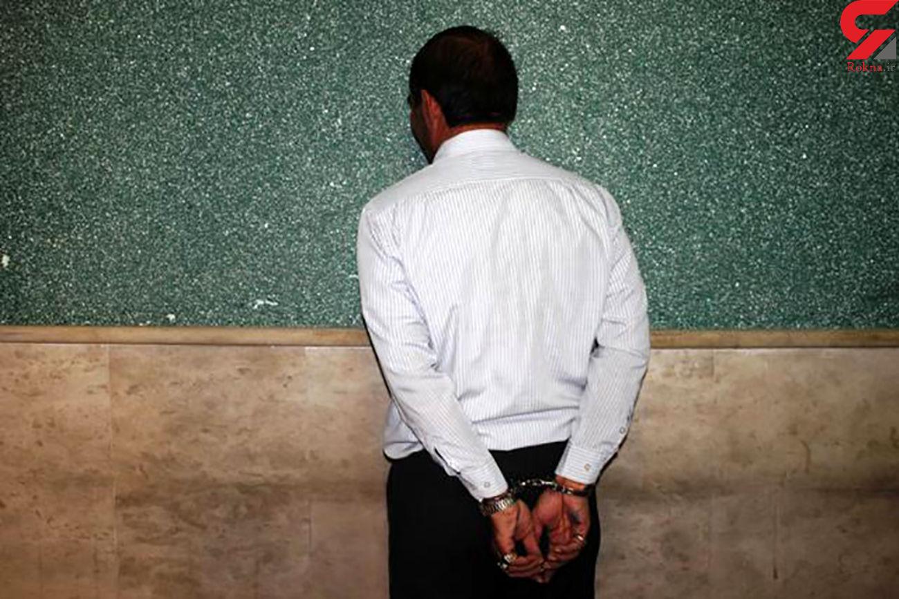 راز مرگ مشکوک دانشجوی نخبه دکتری تهران قبل از سفر به امریکا