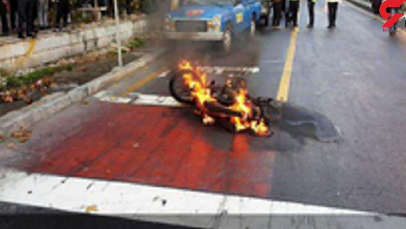 زنده زنده سوختن راننده موتورسیکلت در خاش / پراید مقصر حادثه بود