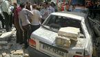 جزئیات انفجار مهیب در تهرانپارس + عکس
