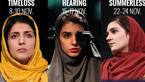 سه نمایش از ایران در فستیوال بزرگ تئاتر فرانسه