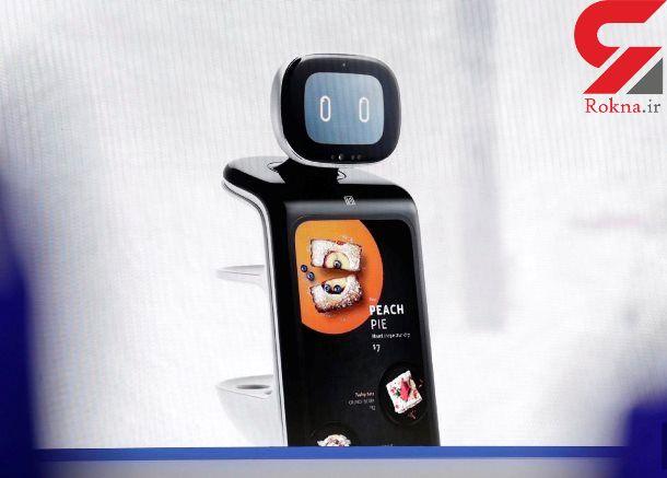 ربات سامسونگ فشار خون تان را کنترل می کند