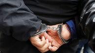 دستگیری کلاهبردار مامورنمای ادارات دولتی اراک / طعمه هایش افراد مسن و کم سواد بودند