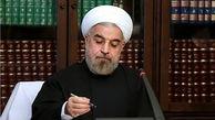 دکتر روحانی درگذشت حجتالاسلام والمسلمین شهیدی را تسلیت گفت