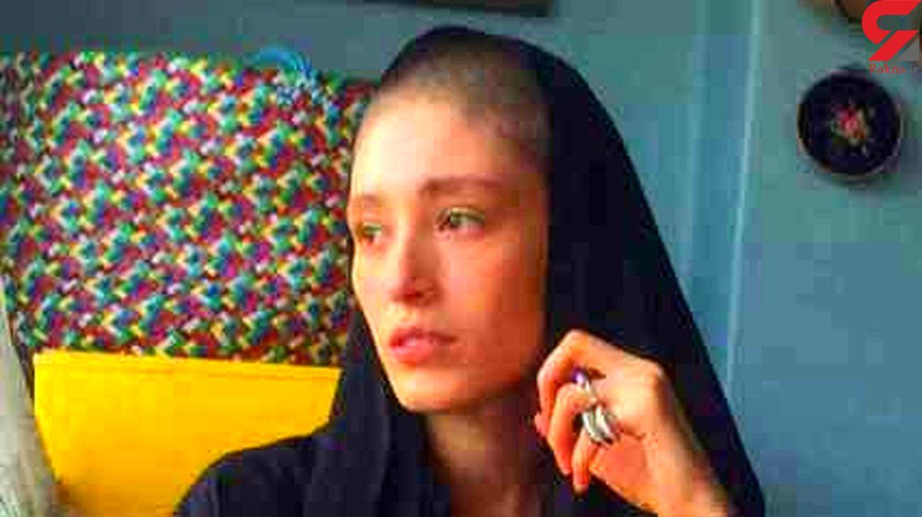 نامزد نویدمحمدزاده درکنار خانواده اش