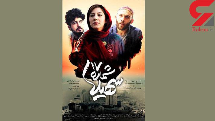 پوستر فیلم جنجالی بالاخره رونمایی شد +عکس