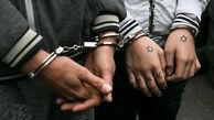 دختر شیشه ای پای عاشق دلباخته اش را به زندان باز کرد / در تهران رخ داد