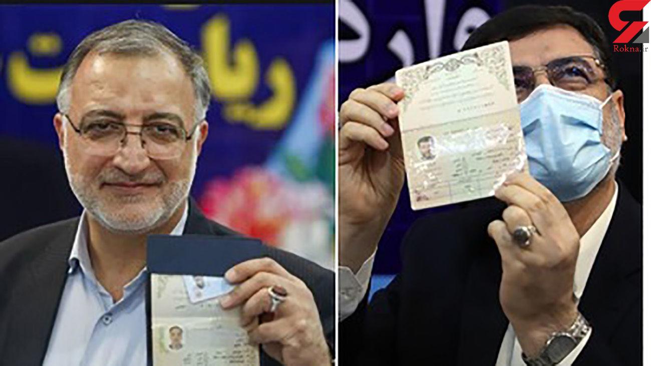 زاکانی و قاضیزاده هاشمی در روزهای آخر انتخابات 1400 کنار می کشند ؟