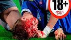 خشونت و حماقت در زمین فوتبال(16+) + فیلم