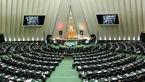 آغاز جلسه علنی مجلس برای بررسی بودجه