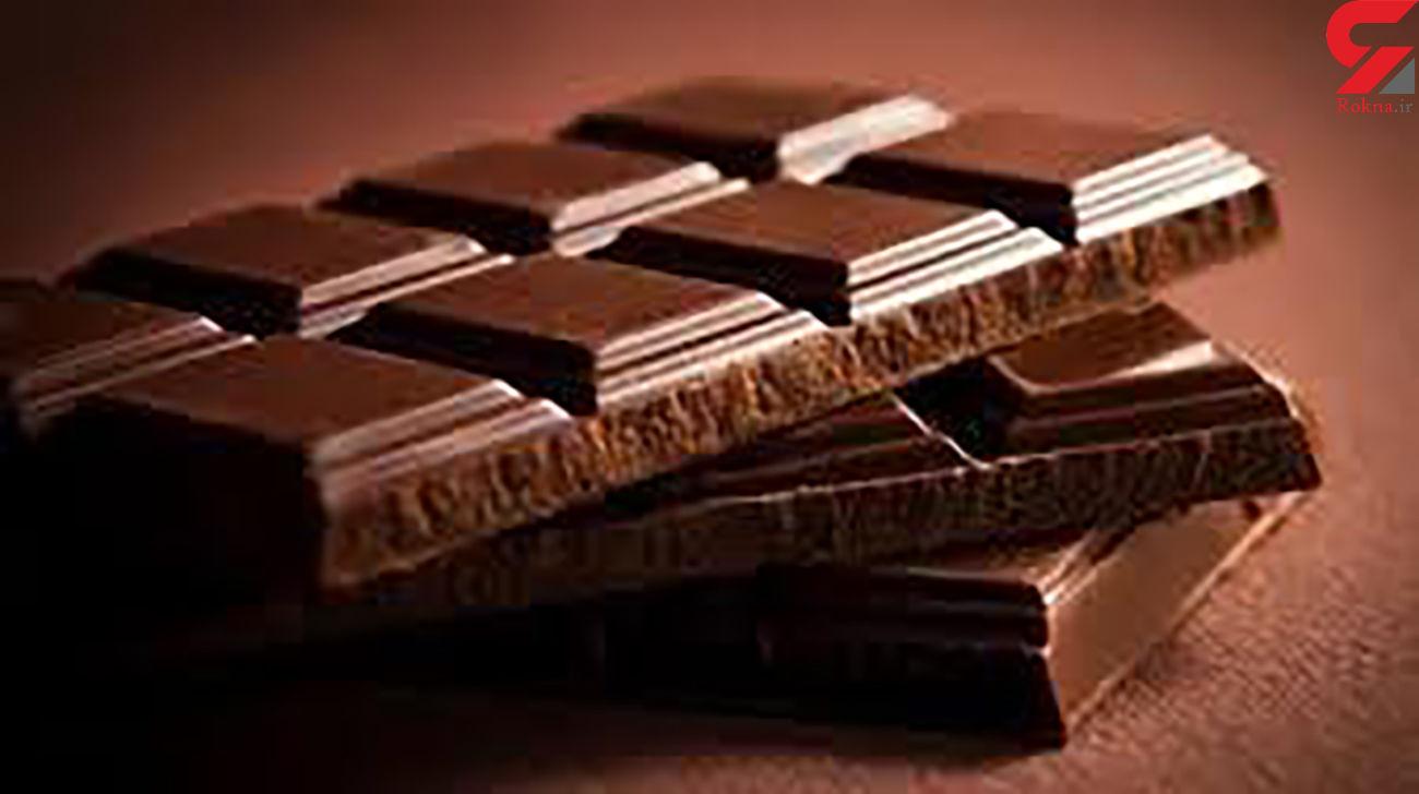 شکلات بخورید تا قلب درد نگیرید