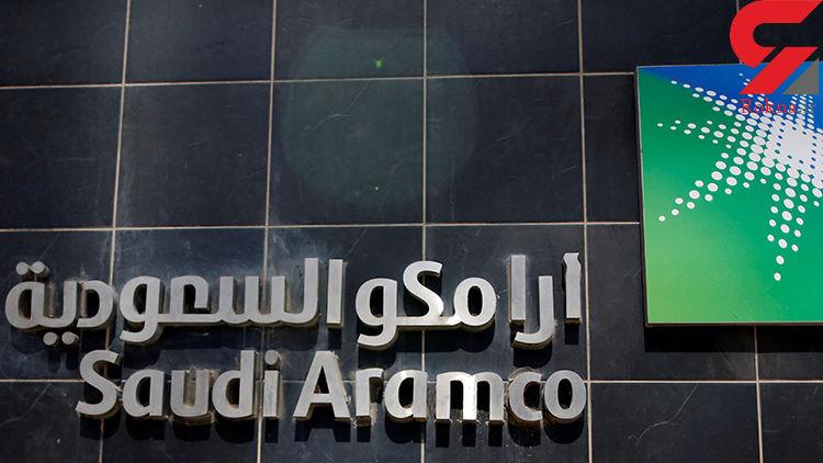 عربستان برای جبران خسارت های جنگ یمن سهام آرامکو را به فروش گذاشت