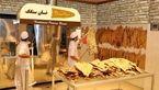 نان هم گران می شود!