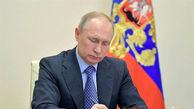 تمدید اقدامات ضدتحریمی روسیه را تا پایان سال ۲۰۲۱ توسط پوتین