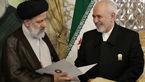 دیدار ظریف با رئیسی و اهدای دو نسخه قرآن خطی +عکس