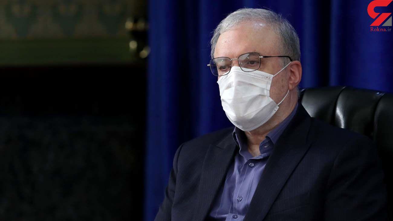 وزیر بهداشت: تصمیمی برای تعطیلی حرمها نگرفتهایم / صحن حرمها باز است