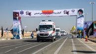 ارسال150تن دارو و تجهیزات به عراق