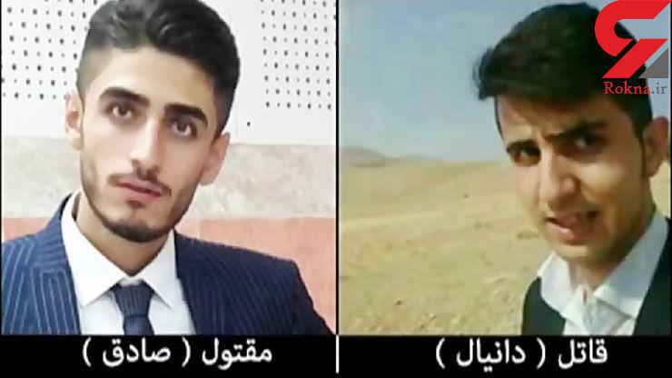 قاتلان صادق برمکی به این شرط اعدام می شوند / درخواست جنجالی مادر داغدیده! +فیلم