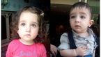 مرگ دلخراش این 2 بچه زیبا در سیل تنکابن / آنها مسافر بودند + عکس