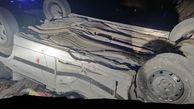 دو نفر در حادثه واژگونی خودرو کشته و زخمی شدند/ در خراسان رضوی رخ داد