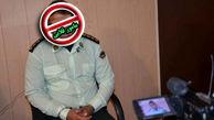 دستگیری مامور قلابی که با لباس نظامی تهرانی ها را می ترساند