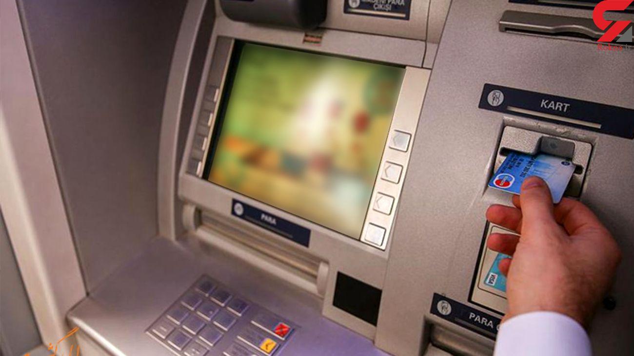 تراکنش هایی که از یکشنبه 5 بهمن در بانک ها پذیرش نمی شود