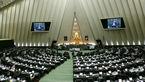 حق معلمان و دانش آموزان در بودجه ۹۷ ضایع شد
