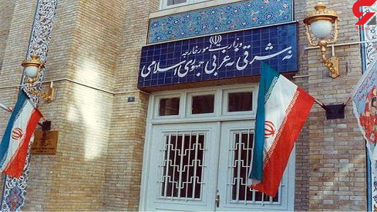 واکنش تند وزارت خارجه به اقدامات تخریبی صدا و سیما