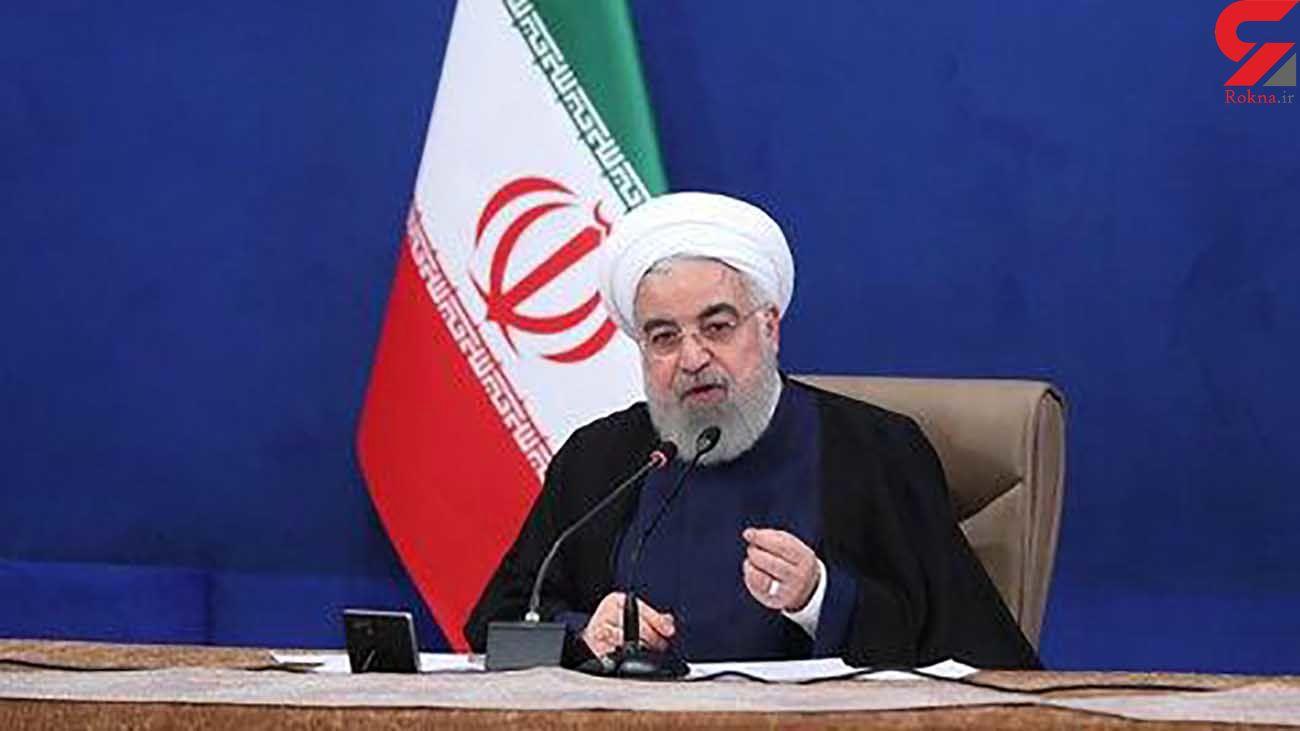 عزم روحانی برای دستیابی ایرانیان به دولت الکترونیک