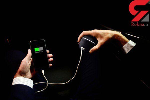 با مچ دست موبایلتان را شارژ کنید