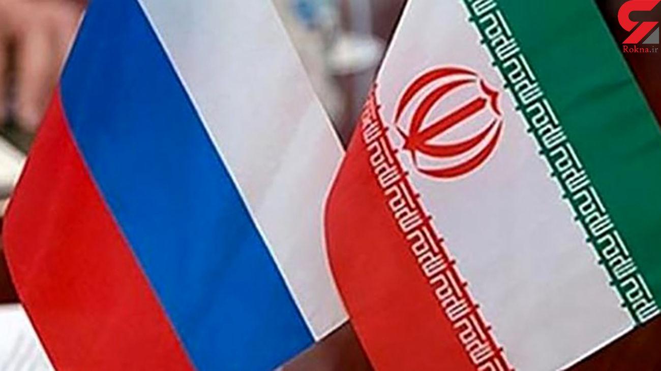 لایحه انتقال محکومین بین ایران و روسیه تصویب شد