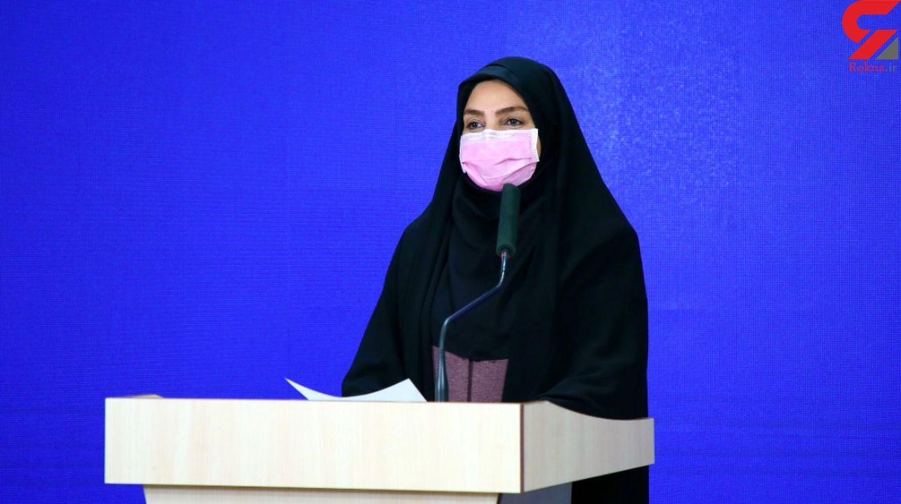 98 مبتلا به کرونا در 24 ساعت گذشته در ایران جانباختند / شناسایی 6309 بیمار جدید