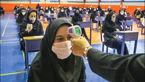 4 راهکار ضد کرونایی برای برگزاری امتحانات نهایی/ دولت برای کرونا نگرفتن دانش آموزان هزینه کند