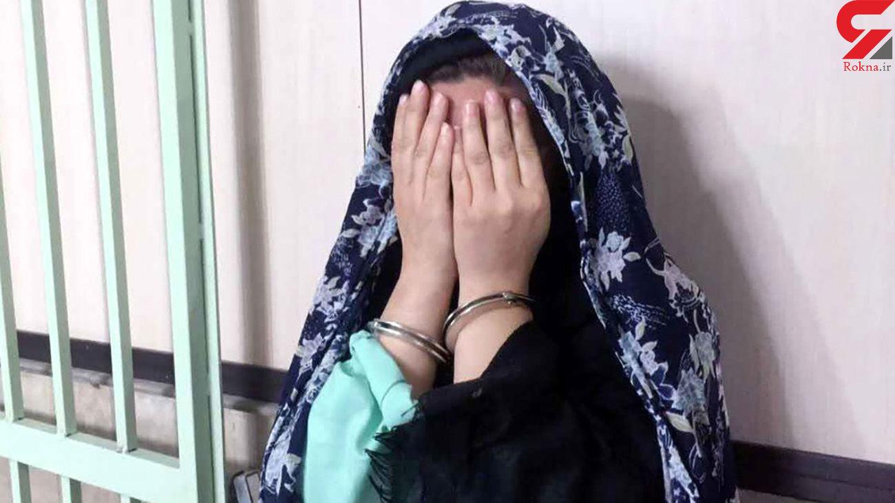 دستگیری زن پلید در خرم آباد / او دارایی های یک مرد را بالا کشید