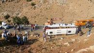 اتوبوس خبرنگاران 7 سال به نمایندگی مراجعه نکرده بود