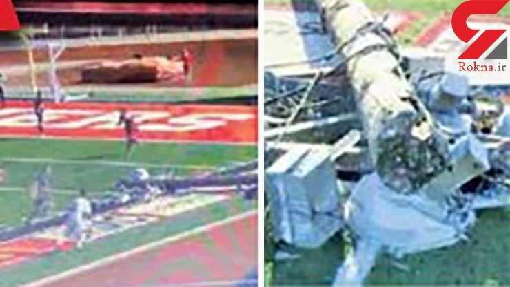 حادثه ای وحشتناک در زمین فوتبال / 2 بازیکن و داور امریکایی روانه بیمارستان شدند + عکس