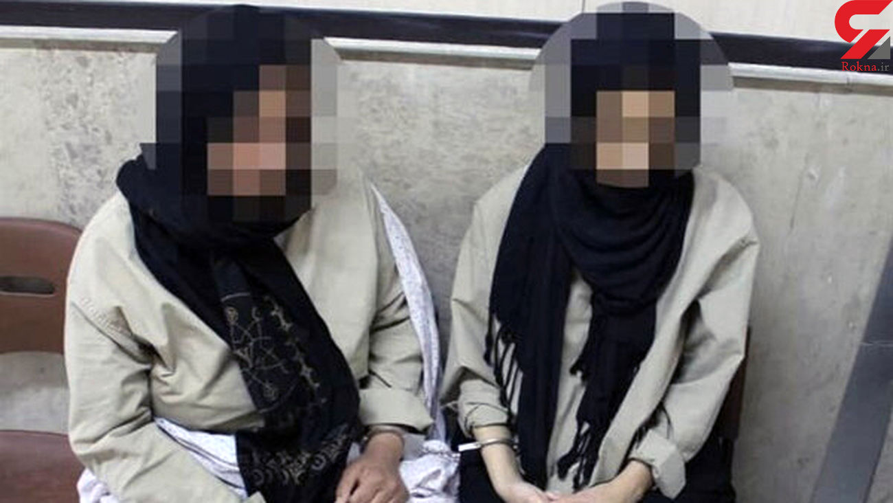 راز شوم دو زن غریبه بعد از مرگ مرد تهرانی / در شمال تهران رخ داد + عکس