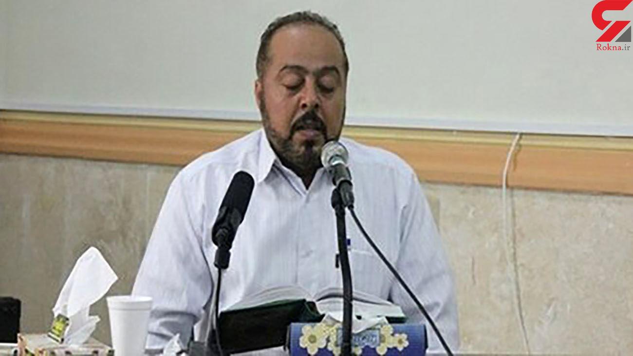 درگذشت قاری سرشناس ایران براثر کرونا / او سنی نداشت + عکس