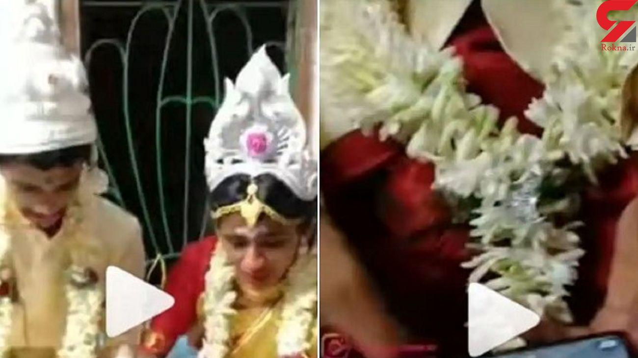 اقدام عجیب عروس و داماد در وسط جشن عروسی + فیلم