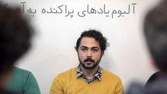 رونمایی از آلبوم پسر حسین علیزاده / پدرم آهنگساز مدرنی است