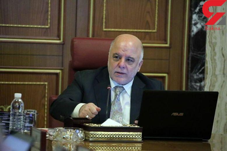 تحلیلگر عراقی: ایران عمق استراتژیک عراق است