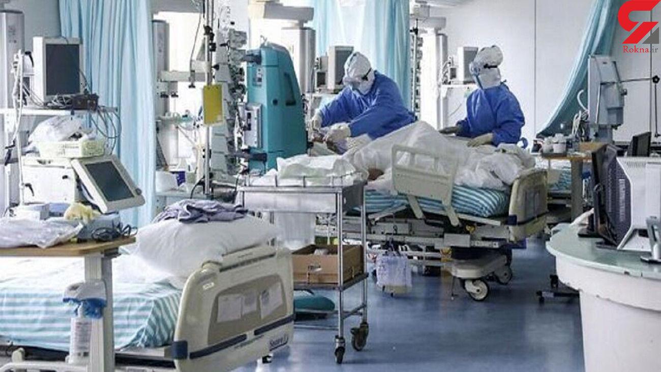 مرگ تلخ پرستار جوان در بیمارستان امام خمینی تهران