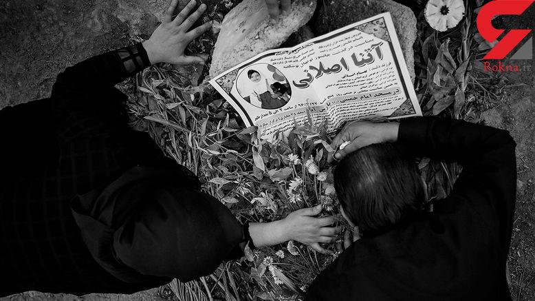 جدال آتنا برای زنده ماندن در خلوتگاه اسماعیل رنگرز / لبخند کثیف شیطان را ببینید + عکس