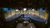 شماره صندلی نامزد های انتخابات 1400 در مناظره صدا و سیما مشخص شد