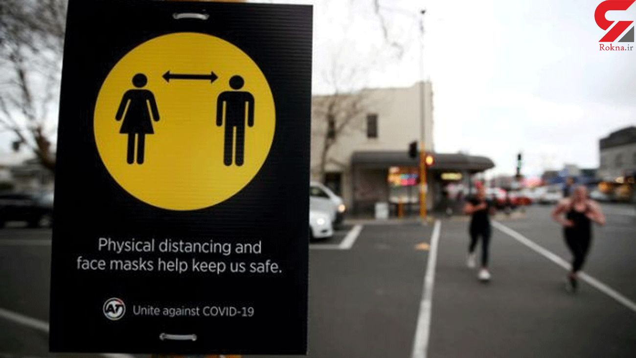 New Zealand's Largest City Back to Lockdown after COVID-19 Case