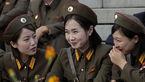 بی حیایی مردان با زنان در کره شمالی یک فاجعه است! + جزییات
