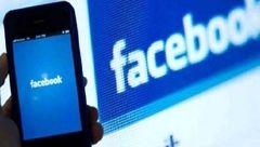 فیس بوک با این تراشه ویدئوها را فیلتر می کند