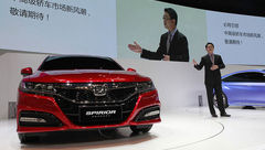 این مدل هوندای ژاپنی ، برای چینی ها تولید می شود