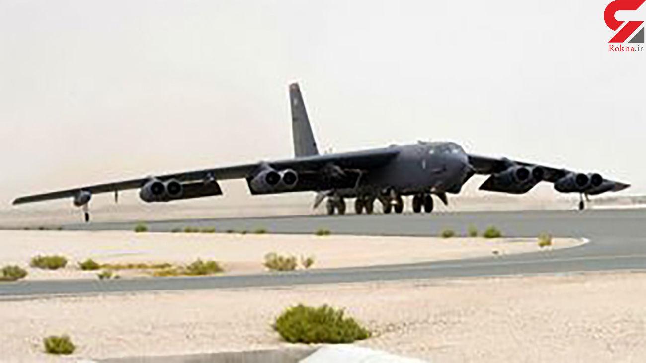 پشتیبانی از خروج نظامیان آمریکایی با کمک بمب افکنهای بی-۵۲